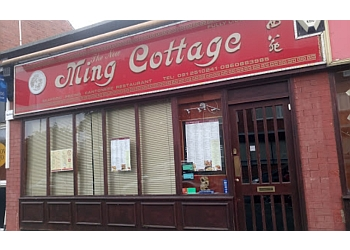 The Ming Cottage