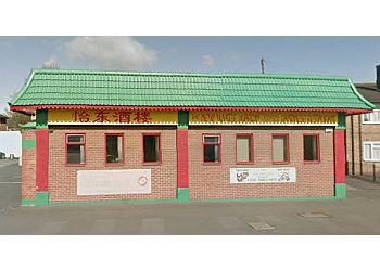 The New Water Margin chinese restaurant