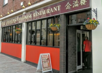 The Queens Cantonese Restaurant