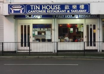 Tin House Cantonese Restaurant