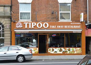 Tipoo Take Away Restaurant