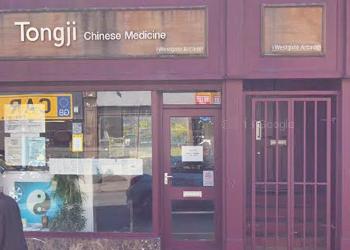 Tongji Chinese Medicine