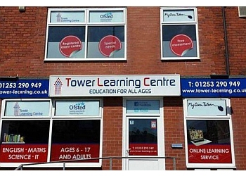 Tower Learning Centre