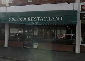 Voong's Restaurant