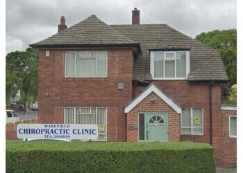 Wakefield Chiropractic Clinic