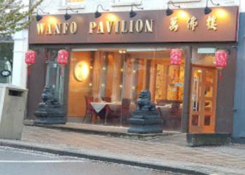 Wanfo House Chinese Restaurant
