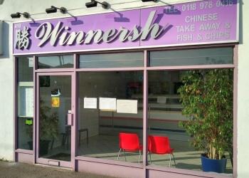 Winnersh Fish and Chip Shop