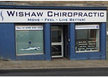 Wishaw Chiropractic