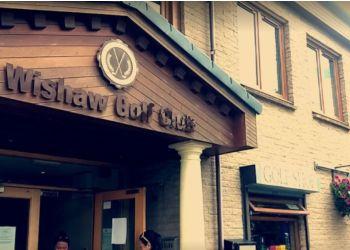 Wishaw Golf Club