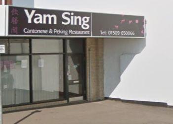 Yam Sing Inn