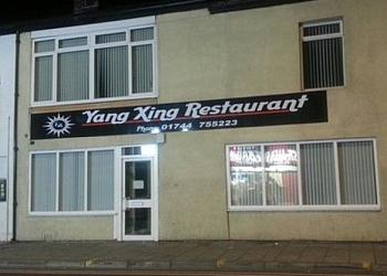 Yang Xing Restaurant