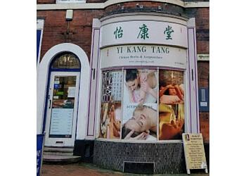 Yi Kang Tang Traditional Chinese Medicine