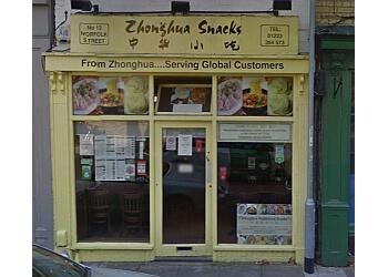Zhonghua Snacks
