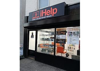 iHelp Gadget Repairs